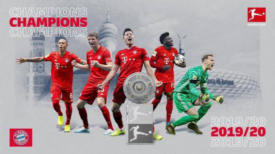 德甲冠军数:拜仁第29冠 超过其