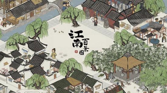 《江南百景图》中的玲珑棋局 你该知道的背后故事