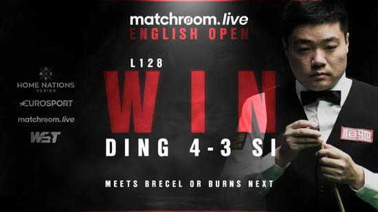 英格兰赛塞尔比罗伯逊均4-0胜 一人新冠检测阳性