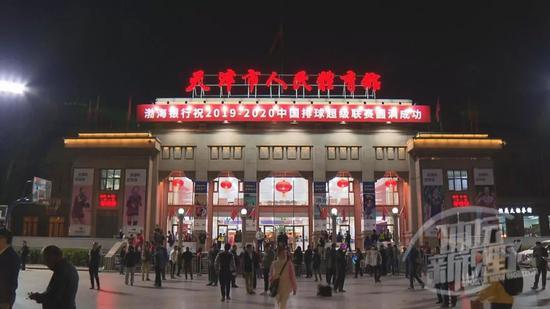 天津女排2020年最后一个主场 冠军旗+重量级大咖