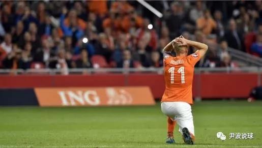 """(荷兰很受伤:为什么偏偏是我成了那个""""例外"""")"""