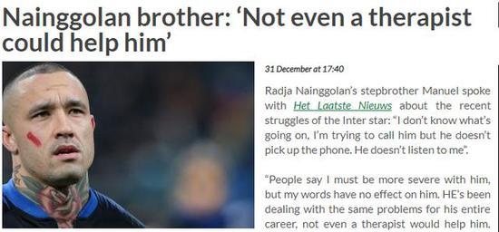 纳英戈兰近日由于迟到被罚款和停赛,他妻子和女儿又遭遇了网络暴力。
