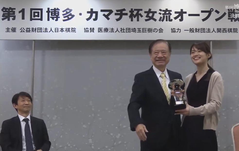 藤泽里菜加冕博多桂冠 |日本女子名人战即将复活