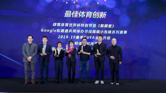 Google中国企业传播部负责人王锦红(左三)上台领奖