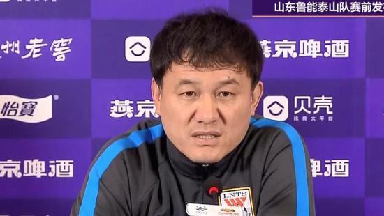 郝伟透露全队没伤病 不只是过程做好还要赢下比赛