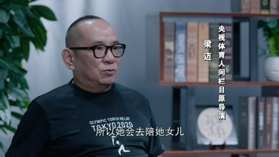 纪录片导演讲述:郎平将如何开启人生下一段旅程?