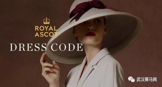 英国皇家阿斯科特赛马会上的衣香鬓影