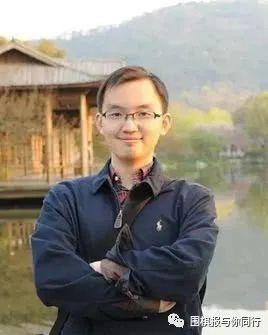 围棋文化公益行名家讲座 中国围