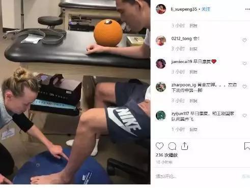 昨天,李学鹏在外交平台上晒出了康复训练的视频。