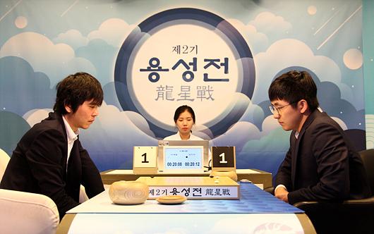 韩国龙星战金志锡胜李世石 与朴廷桓争决赛门票