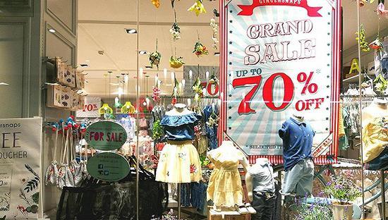 调查发现,位于五道口购物中心的探路者儿童门店已经停业。