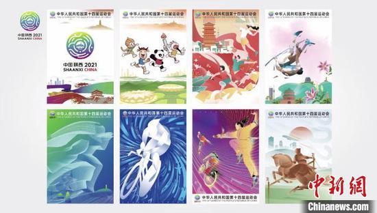 十四运会和残特奥会体育图标和主题海报等发布