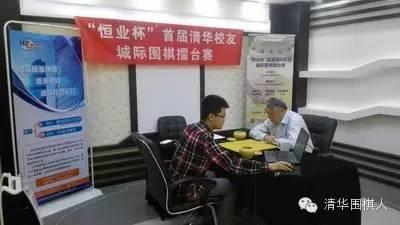 首场比赛入驻围棋TV,同步直播。