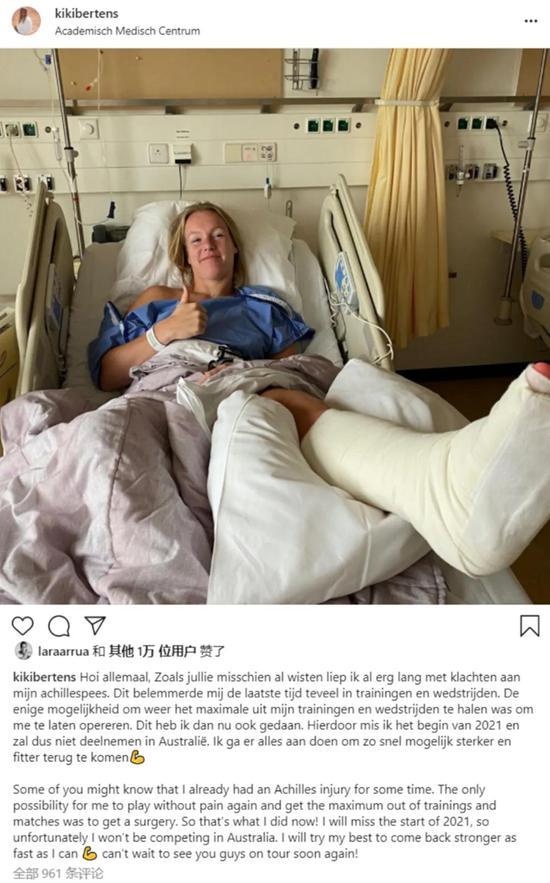 NO.9贝尔滕斯接受跟腱手术 将错过2021年澳网