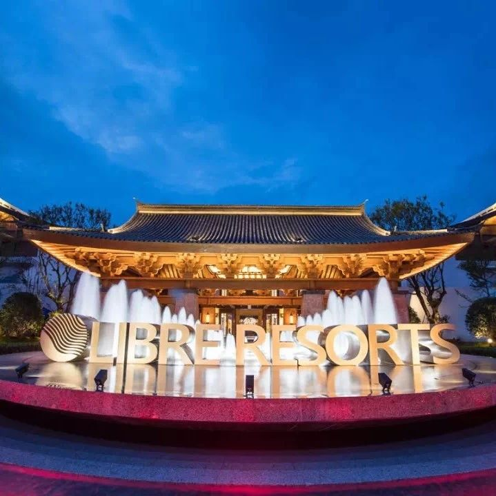 彩云杯丽江站3月13日打响 比赛酒店正式揭晓