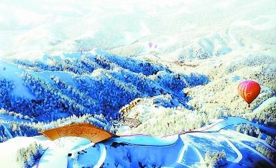 国家高山滑雪中心效果图