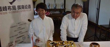 """""""老虎""""依田纪基为什么被禁赛半年?(六)"""