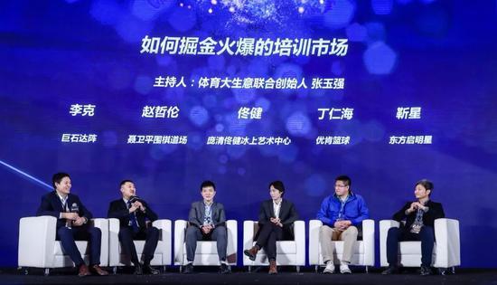 赵哲伦(左三)在论坛现场