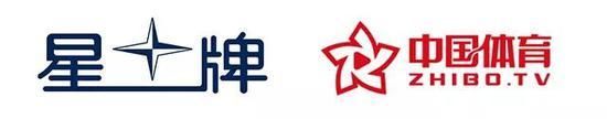 中国体育(zhibo.tv)将独家直播星牌的全部中式台球赛事