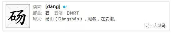 http://www.uchaoma.cn/tiyu/1116479.html