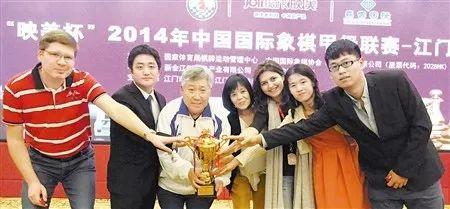 2014年天津队获男子团体冠军