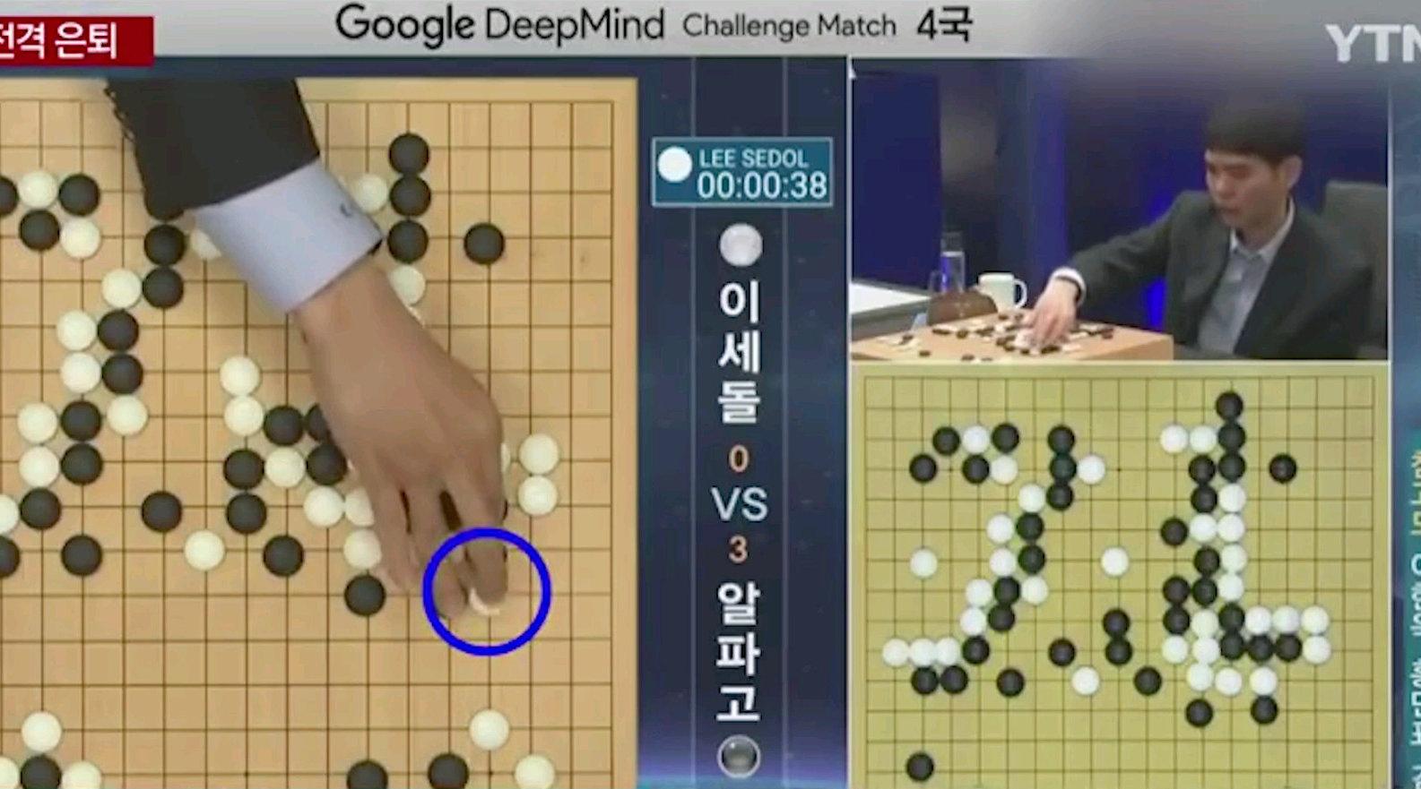 视频-李世石职业棋士生涯回顾 退役赛再对AI