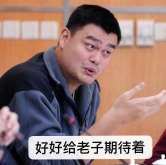 中国男篮重磅协议出炉,未来将成为NBA常客!