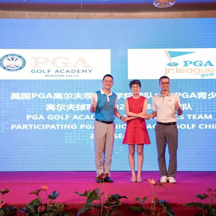 美国PGA高尔夫学院宣布参加2020PGA青少年联赛