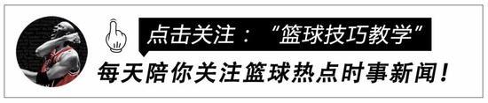 中国男篮第一个归化球员? 华人版锡安加油吧