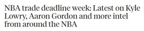 戈登申请交易!湖人状元留不住 篮网还有大动作