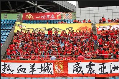 恒大球迷客场助威 资料图/视觉中国