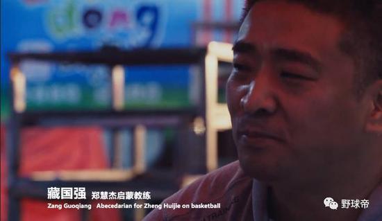 星记 外号小赵强 他告诉你什么是纯草根篮球