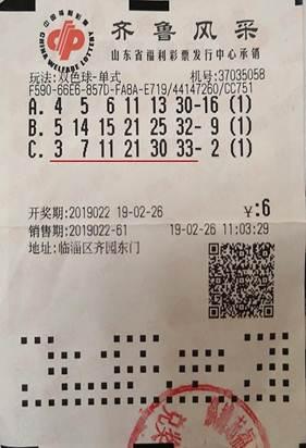 """乐天派中7万兴奋过度住院 """"单钩垂钓""""自比姜子牙"""