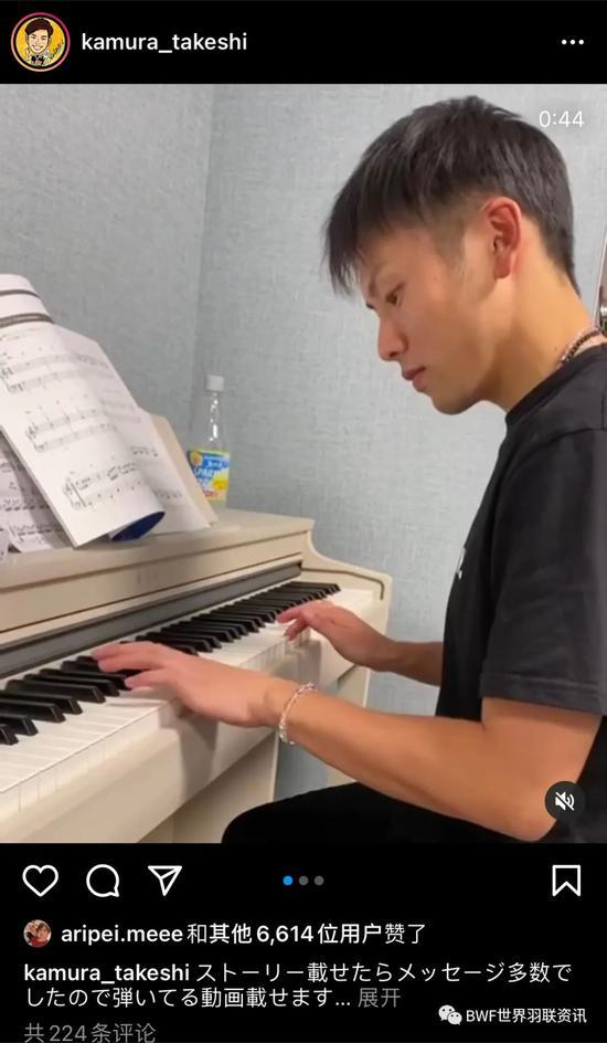 嘉村健士:学习钢琴使我受益匪浅 能开发两边大脑