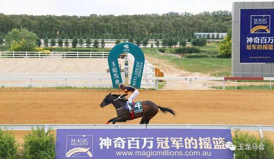 2019玉龙国际赛马京城土豪聚会公开赛第10赛事日