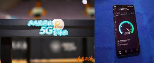 第七届中国联通乒乓球挑战赛北京市选拔赛成功举办