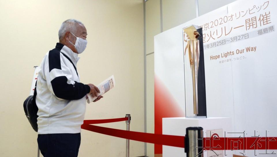 东京奥运会火炬在福岛开始巡回展示 明年进行传递