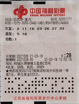男子自选7+2复式擒双色球762万:选号有秘诀!