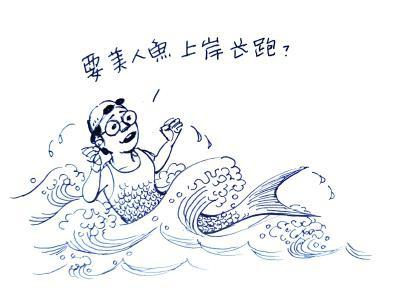 沪媒评体测争议:泳池水变味 洪荒之力得使在奥运