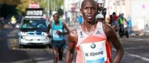 唯一跑赢基普乔格的人 基普桑被禁赛四年