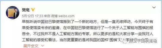 以下为聂道樊麾老师微博原文: