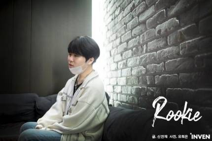 韩媒专访Rookie:为我是lpl选手而感到自豪!