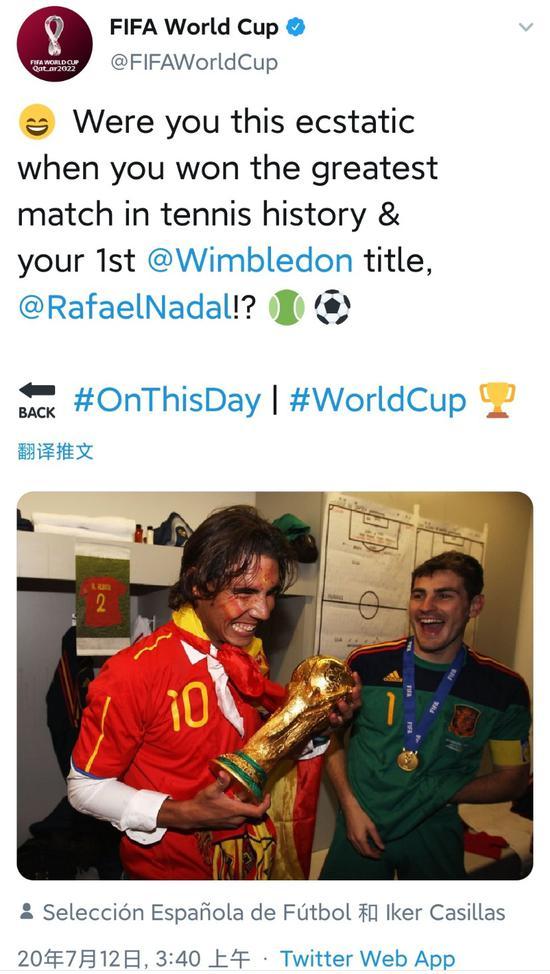 纳达尔回忆十年前西班牙夺得世界杯:激动到落泪