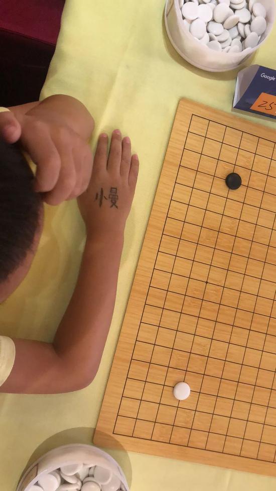 西安小棋手大显神通 寻找围棋小先锋西安站落幕