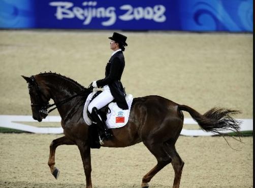 北京奥运会上的盛装舞步比赛