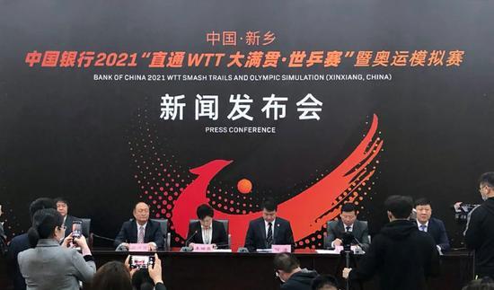 奥运模拟赛5月3日-7日举行 单打第一直通世乒赛