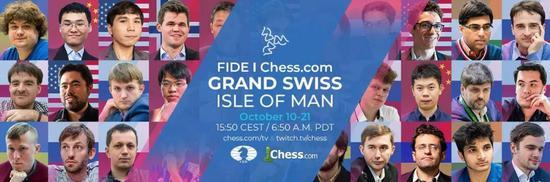 国际棋联大瑞士制赛