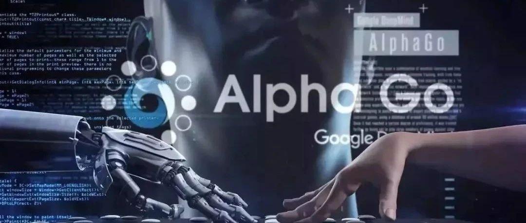 中国围棋的未来能交给AI吗? 在线教育前景非凡
