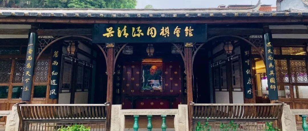 第三届吴清源杯九月末打响 中国军团蓄势待发