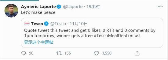 拉波尔特转发0点赞即可赢免费午餐广告 结果……